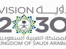 العمق الحضاري والموقع الجغرافي من؟ في الحقيقة هذا السؤال من الأهمية بمكان في حياة الطلاب الدراسية، وخصوصا في المملكة العربية السعودية