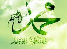 يعد المصدر الثاني للتشريع الاسلامي