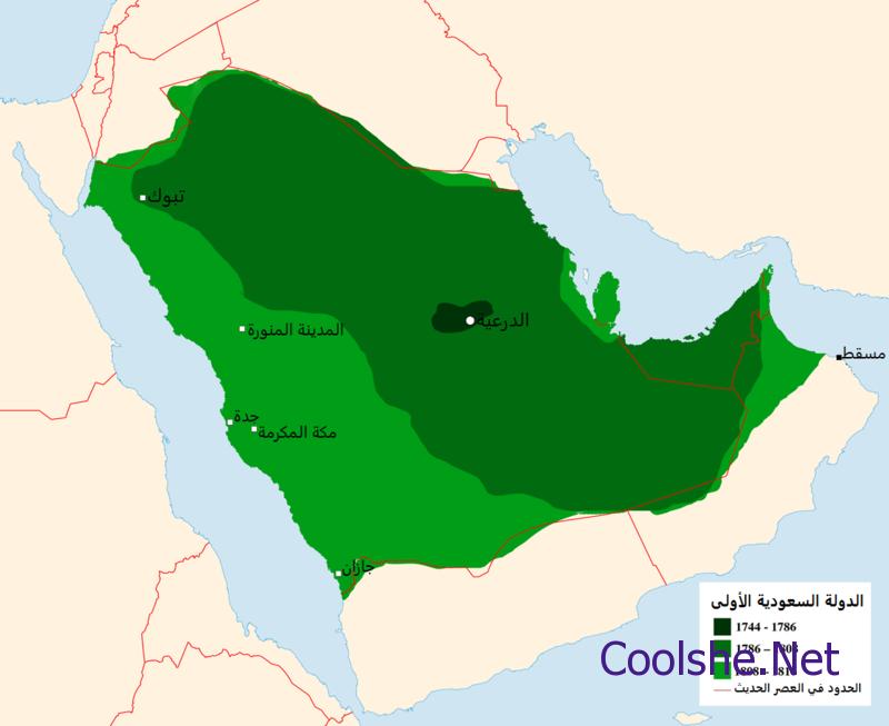 عاصمة الدولة السعودية الثانية