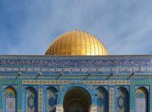 يقع مسجد قبة الصخرة في