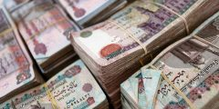أسعار العملات في البنوك المصرية الثلاثاء 3-11-2020