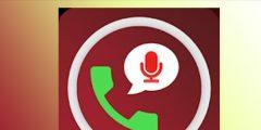 تحميل برنامج تسجيل المكالمات لاجهزة الاندرويد سامسونج