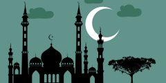 حكم صيام شهر رمضان