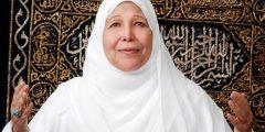وفاة الداعية الإسلامية المصرية عبلة الكحلاوي عن 72 عام