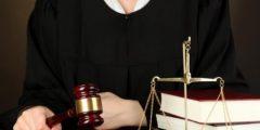 اول قاضية في الاسلام