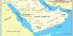لماذا لم تقم دولة موحدة في شبه الجزيرة العربية قبل ظهور الإسلام